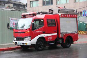 Pumpevogn fra Taipei